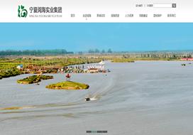 亚博app官网阅海实业集团亚博体育app网址
